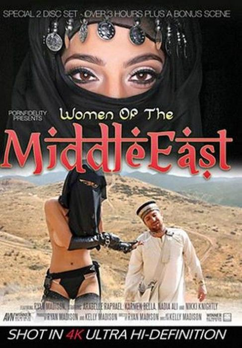 Women Of The Middle East XXX DVD