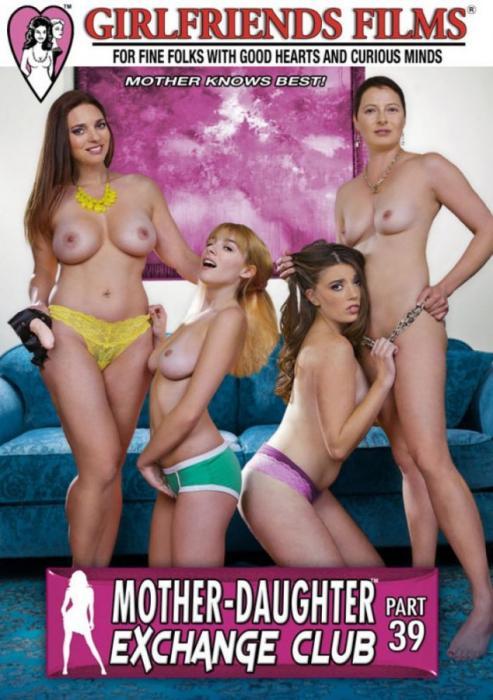 Mother-Daughter Exchange Club Part 39