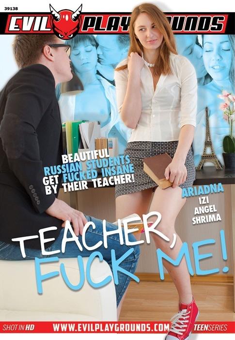 Порно кино учитель