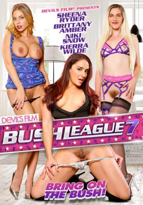 Bush league #7 (2016) - full free hd xxx dvd