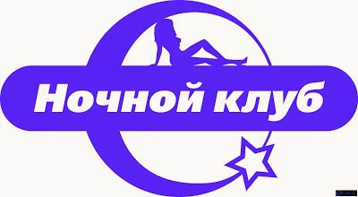 Russian Night Club TV 18+