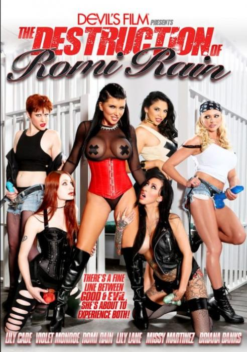 Destruction of romi rain