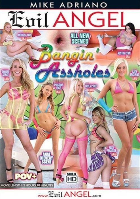 Bangin Assholes Porn DVD by Evil Angel