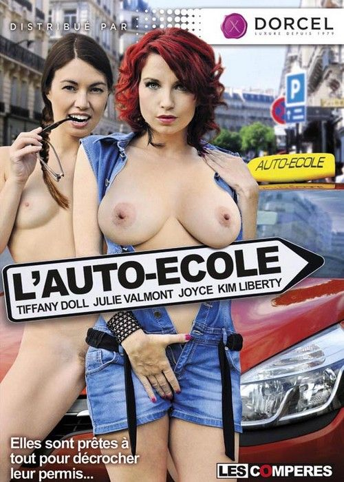 watch marc dorcel movies