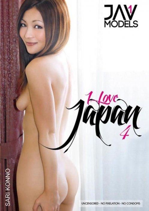 I Love Japan 4