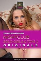 Solo Girls Toys