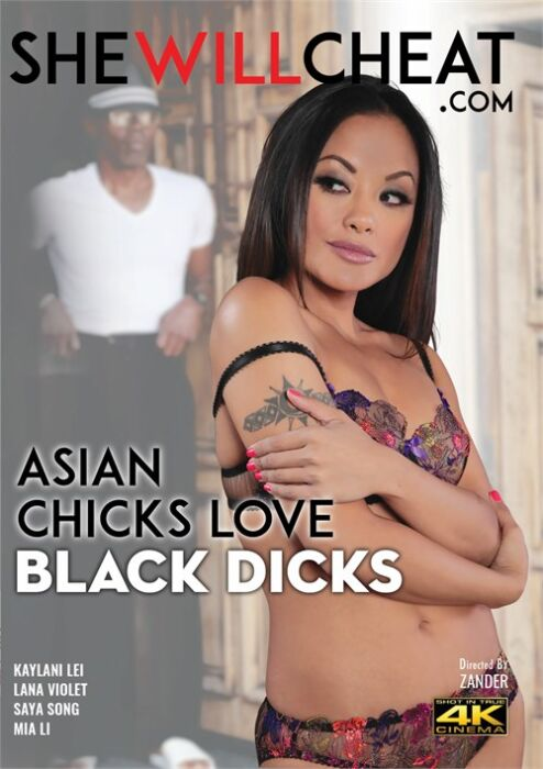 Small Asian Monster Black Cock